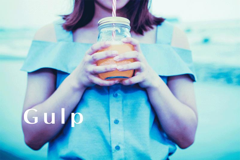 gulp_0915-1